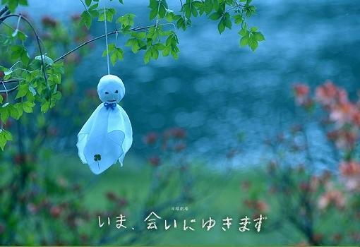 rain-memory01.jpg