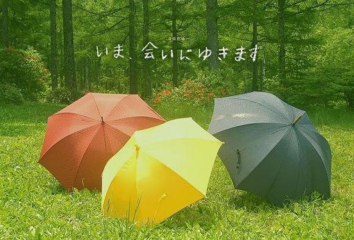 rain-memory02.jpg